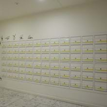 Image of Chapter Portobello Mail Boxes