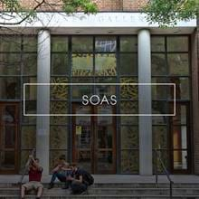 SOAS University of London | Kings Cross | Highbury | Chapter London